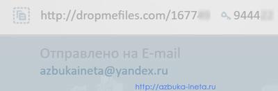 07_send.jpg