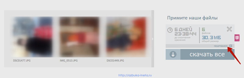 10_more.jpg