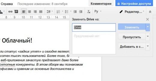 Screen-09-520x269.jpg