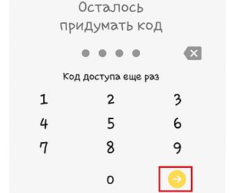 m-vhod-v-yandex-money5.png