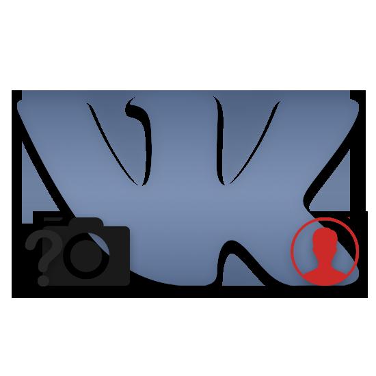 Kak-nayti-cheloveka-po-foto-VKontakte.png