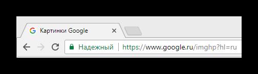 Perehod-na-glavnuyu-stranitsu-Kartinki-Google-cherez-internet-obozrevatel.png