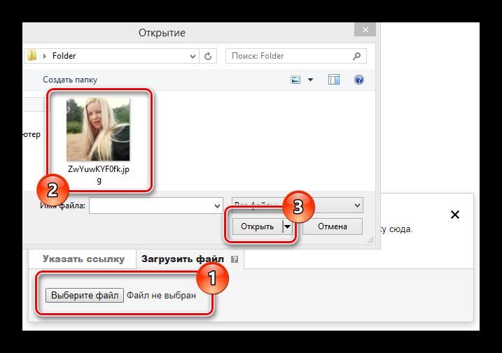 Zagruzka-fotografii-polzovatelya-VK-na-glavnuyu-stranitsu-Kartinki-Google.png