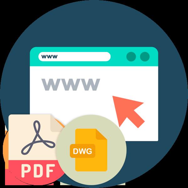 Konverteryi-PDF-v-DVG-onlayn.png