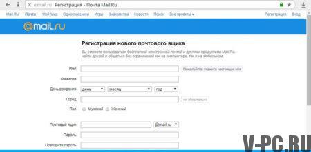 register-mail-email-e1487591810790.jpg