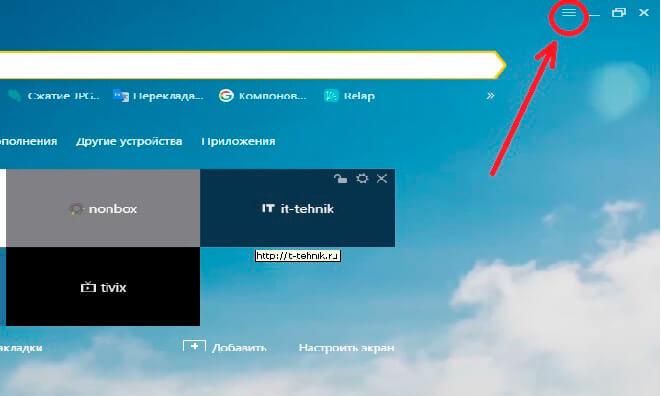 open-yb-options.jpg
