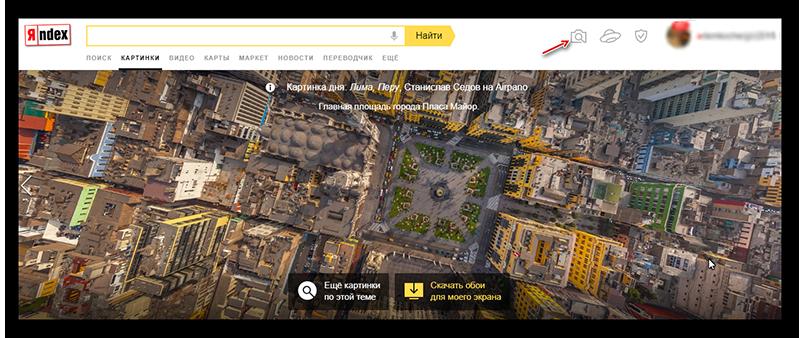 Yandex-images-ikonka-poiska.png