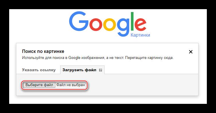 Google-Images-varianti-poiska.png