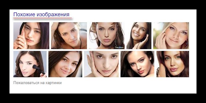 Google-Images-blok-pohoshih.png