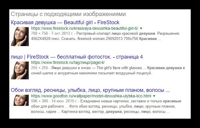 Google-Images-saiti-s-toi-she-kartinkoi.png