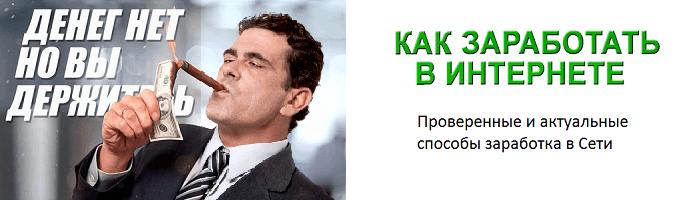 zarabotat-rek.png