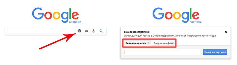 poisk-v-google.png