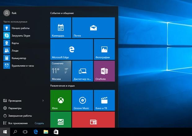 Menju-Pusk-Windows.jpg