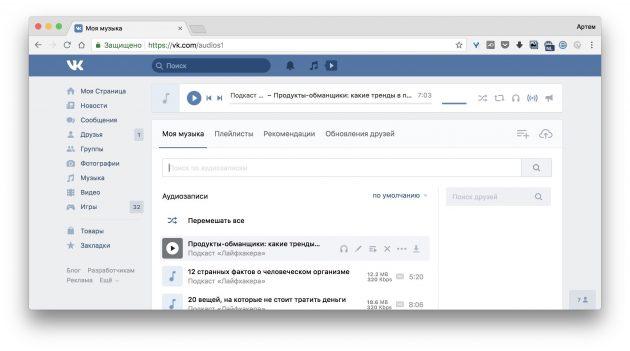Snimok-ekrana-2018-08-13-v-21.49.02_1534254888-630x351.jpg