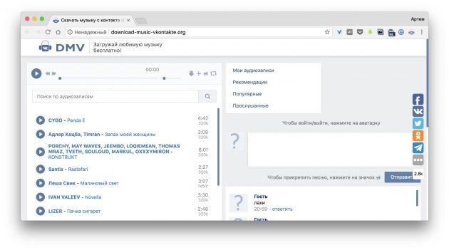 Snimok-ekrana-2018-08-13-v-21.05.09_1534186966-630x351.jpg