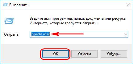 1536261658_skrin_5.jpg