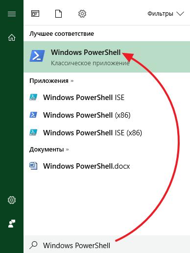 092517_1019_WindowsPowe1.png