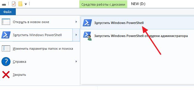 092517_1019_WindowsPowe3.png