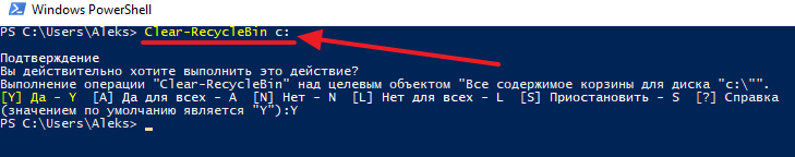 092517_1019_WindowsPowe4.png