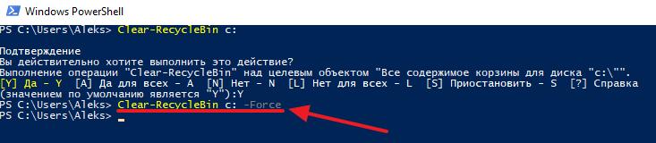 092517_1019_WindowsPowe5.png