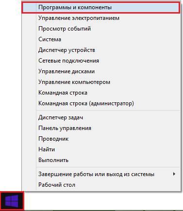 vklyuchenie_i_otklyuchenie_komponentov4.jpg