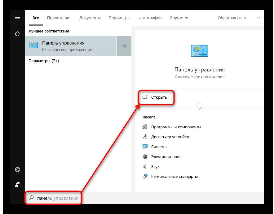 vklyuchenie_i_otklyuchenie_komponentov6.jpg