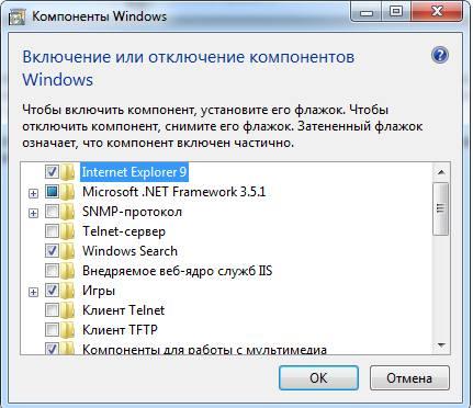 vklyuchenie_i_otklyuchenie_komponentov9.jpg