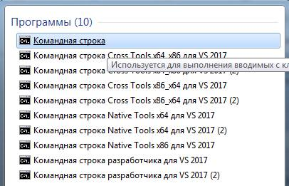 vklyuchenie_i_otklyuchenie_komponentov15.jpg