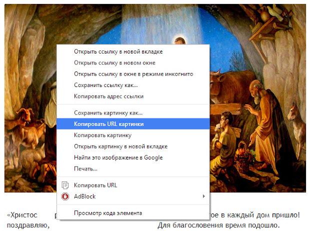 copy-image-url.jpg