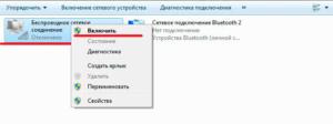 5-Vklyuchenie-soedineniya-300x112.png