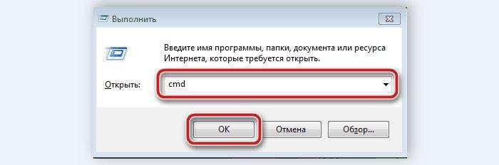 V-stroke-vypolnit-pishem-cmd-i-nazhimaem-Ok-.jpg