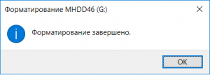 format-flash-3-300x107.png