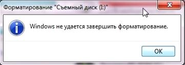 kak_ochistit_fleshku7.jpg