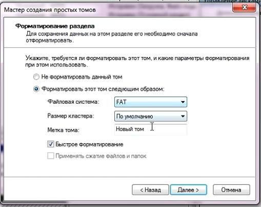 kak_ochistit_fleshku12.jpg