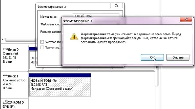 kak_ochistit_fleshku14.jpg