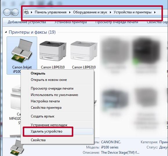 eadf1-clip-73kb-7.jpg