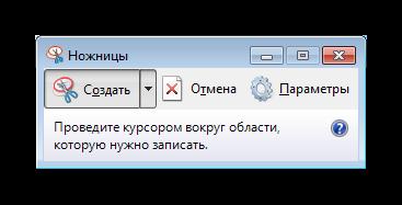 Vneshnij-vid-elementa-Nozhnitsy.png