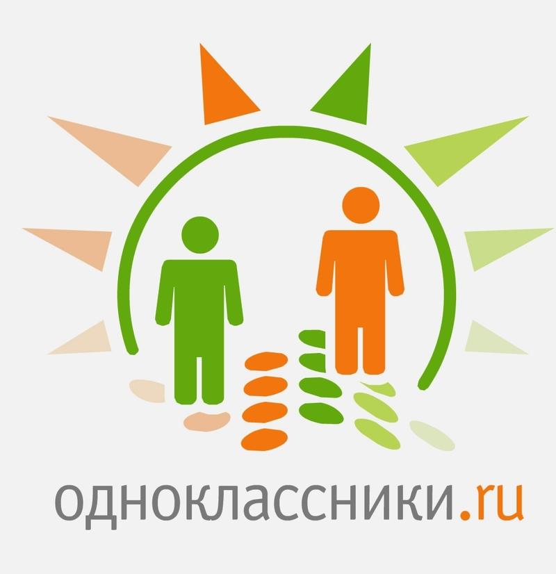otkryt_svoyu_stranicu_odnoklassnikah.jpg