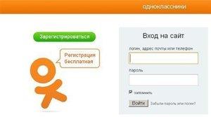 otkryt_moyu_stranicu_odnoklassnikah.jpg