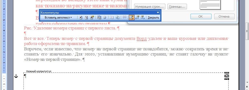 nico-h09ab4.jpg