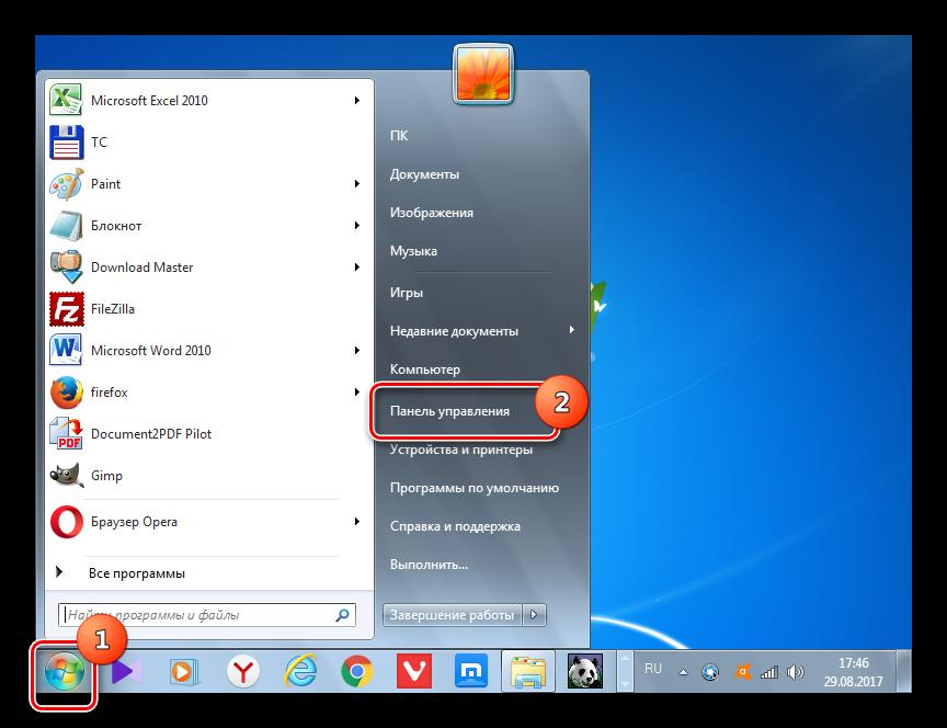Perehod-v-panel-upravleniya-cherez-knopku-Pusk-v-Windows-7.png