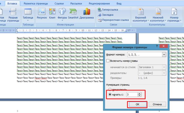 V-okne-Format-nomera-stranitsy-shhelkaem-na-vkladku-Nachat-s-i-vvodim-chislo-3-nazhimaem-na-knopku-OK--e1526029786511.png