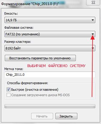 flash-3.jpg