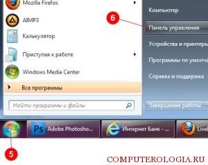 menu-pusk-300x238.jpg