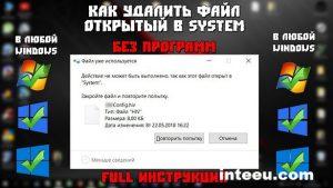 Fajl-1-300x169.jpg