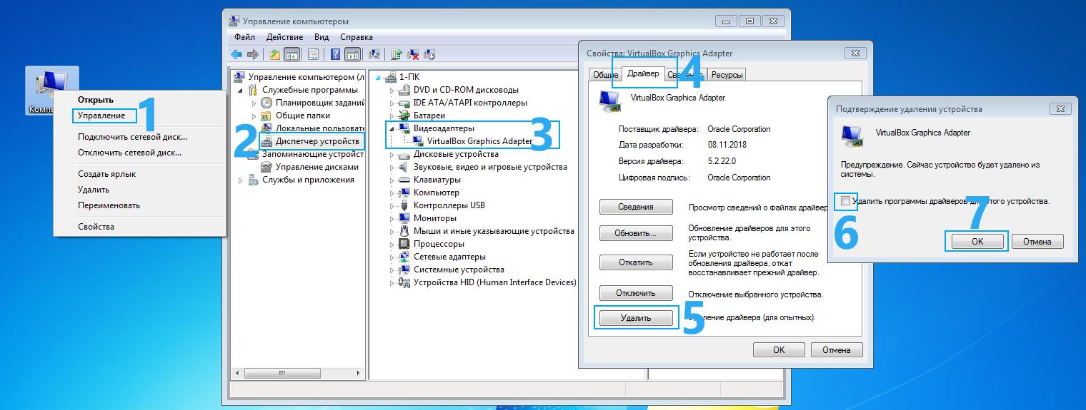 video-0x00000116-Windows-7.png