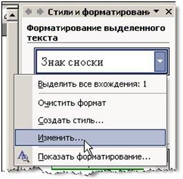 1540208009_tekst-snoski.jpg