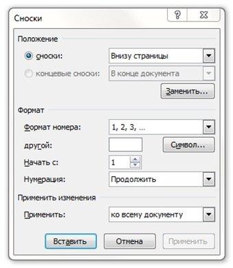 1540208430_sdelat-snosku-v-vorde-2003.jpg