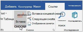 1540208563_kak-sdelat-snosku.jpg