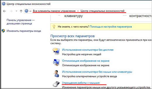 Screenshot_611.jpg